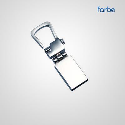 Keyholder USB