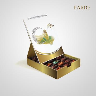 Golden Date Gift Box